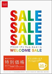 WELCOME SALE
